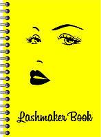 Lashmaker - book, жёлтый, фото 1