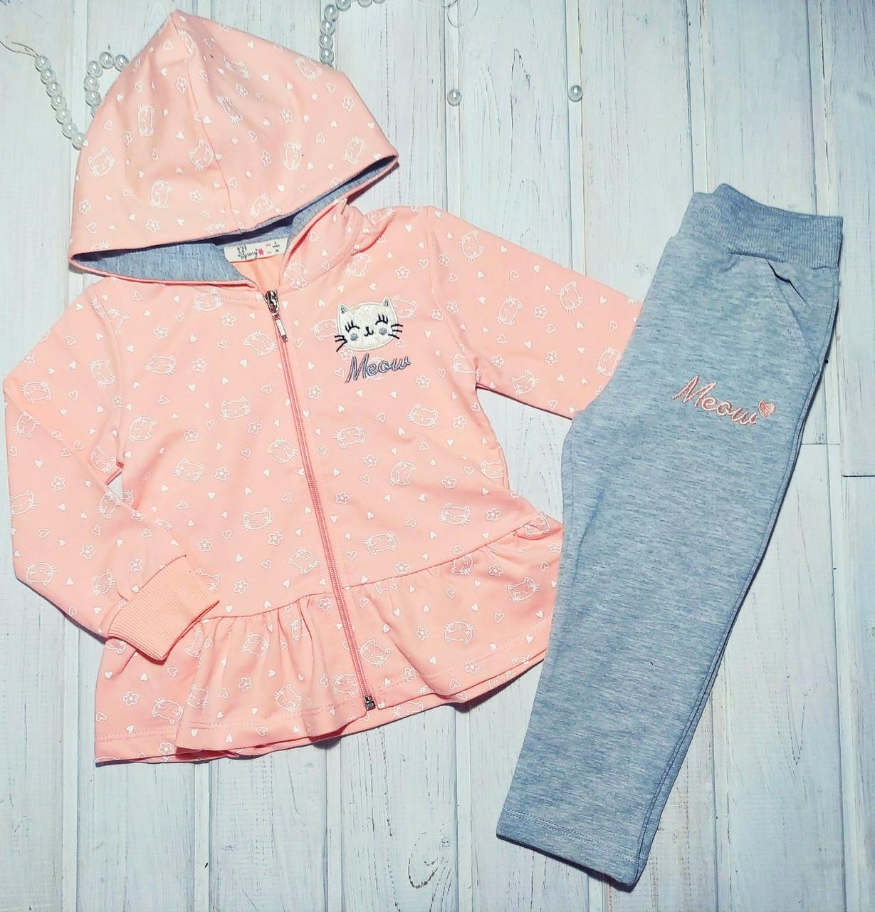 Спортивный костюм для девочки персиковый Котики Размеры  104 110 116