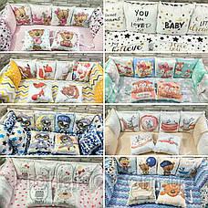 Набір бортиків в дитячу ліжечко 12 подушок і простирадло на гумці / захист на 4 сторони в дитяче ліжечко, фото 2