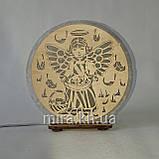 Соляной светильник круглый Ангел 2, фото 2