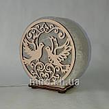Соляной светильник круглый голуби, фото 3