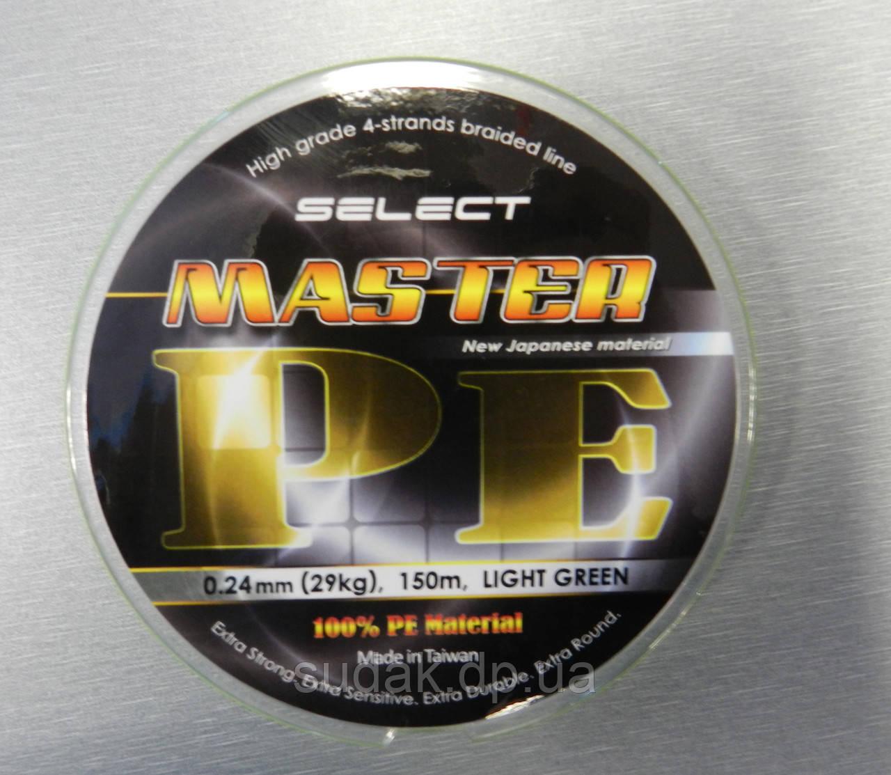 Шнур Select Master PE 150m 0.24mm 29kg салатовый
