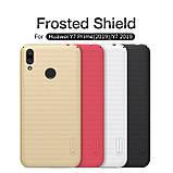 Nillkin Huawei Y7 Prime (2019) / Y7 2019 Super Frosted Shield Red Чехол Накладка Бампер, фото 5
