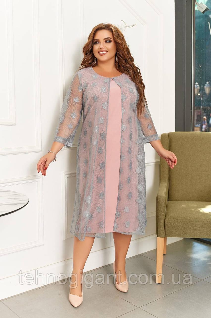 Платье кардиган женское большого размера, размер 56 ( 54,56,58,60 ) нежно розовый с серым