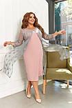 Платье кардиган женское большого размера, размер 56 ( 54,56,58,60 ) нежно розовый с серым, фото 2