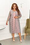 Платье кардиган женское большого размера, размер 56 ( 54,56,58,60 ) нежно розовый с серым, фото 3