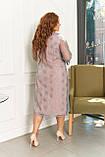 Платье кардиган женское большого размера, размер 56 ( 54,56,58,60 ) нежно розовый с серым, фото 4