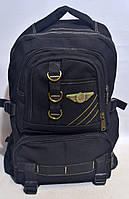Рюкзак брезентовый CHXYVE, фото 1