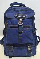 Рюкзак брезентовый GOLD Be синий, фото 1