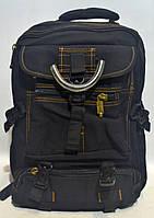 Рюкзак брезентовый GOLD Be черного цвета, фото 1