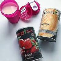 ДЛЯ похудения без диет, ШЕЙКЕР В ПОДАРОК за два Коктейля Энерджи Диет Energy Diet 2-е банки, умная еда