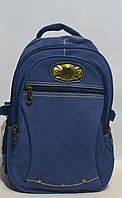 Рюкзак брезентовый Baby Fish, фото 1