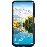 Nillkin Huawei P40 Lite/ Nova 7i/ Nova 6SE Super Frosted Shield Blue Чехол Накладка Бампер, фото 2