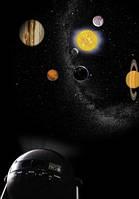"""Диск для домашнего планетария """"Солнечная система"""""""