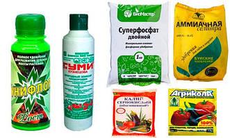 Засоби по догляду за рослинами