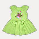 """Красивое летнее платье для девочки на каждый день """"Hello, summer!"""", фото 2"""