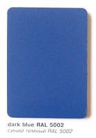 Алюминиевая композитная панель Ecobond темно-синий