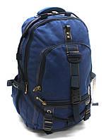 Брезентовий рюкзак SUPERTIF на 35 літрів синій
