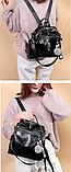 Рюкзак-сумка женская с игрушкой Noble, фото 8
