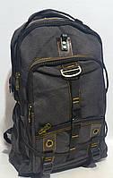 Брезентовий рюкзак SUPERTIF на 35 літрів темно-сірий