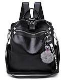 Рюкзак-сумка женская с игрушкой Noble, фото 10
