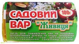"""Садовий вар """"ЖИВИЦЯ"""", 100г"""