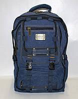 Брезентовий рюкзак GOLD Be на 35 літрів синій