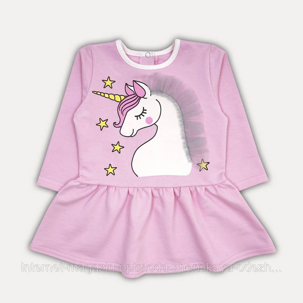 """Красивое детское трикотажное платье на каждый день """"Единорожек"""""""