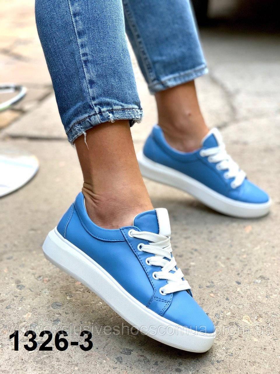 Кеди жіночі блакитні на шнурках