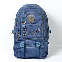 Брезентовий рюкзак Gorangd синій
