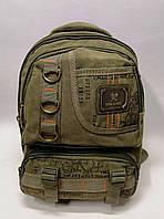 Рюкзак з брезенту