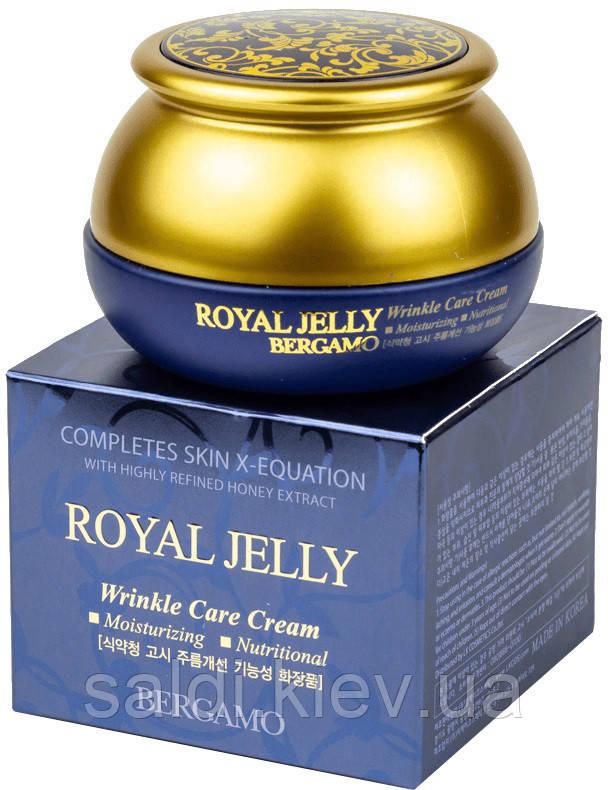 Bergamo Royal Jelly Wrinkle Care cream/Омолаживающий питательный крем с маточным молочком 50мл.