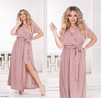 Платье DX-6592