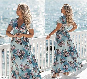 Платье EB-2167