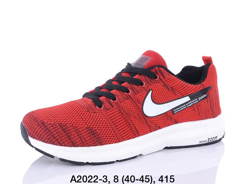 Мужские кроссовки Nike Zoom оптом (40-45)