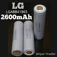 Аккумулятор 18650 LG LGABB41865 3,7 2600 мАч с лепестками под пайку
