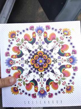Альбом Скетчбук Аркуш 195х195мм 48л чистый лист