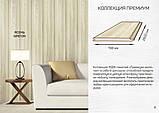 Стеновая ламинированная, декоративная панель (вагонка) МДФ Омис Премиум  198*5,5*2600мм цвет сосна лесная, фото 3