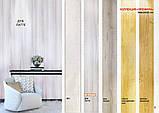 Стеновая ламинированная, декоративная панель (вагонка) МДФ Омис Премиум  198*5,5*2600мм цвет сосна лесная, фото 8