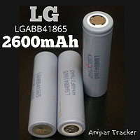 Аккумуляторы 18650 LG LGABB41865 3,7В 2600 мАч