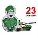 """Солевой аппликатор """"Полковник"""", фото 3"""