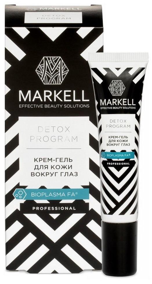 Крем-гель для кожи вокруг глаз Markell Detox Program 15 мл(4810304017033)