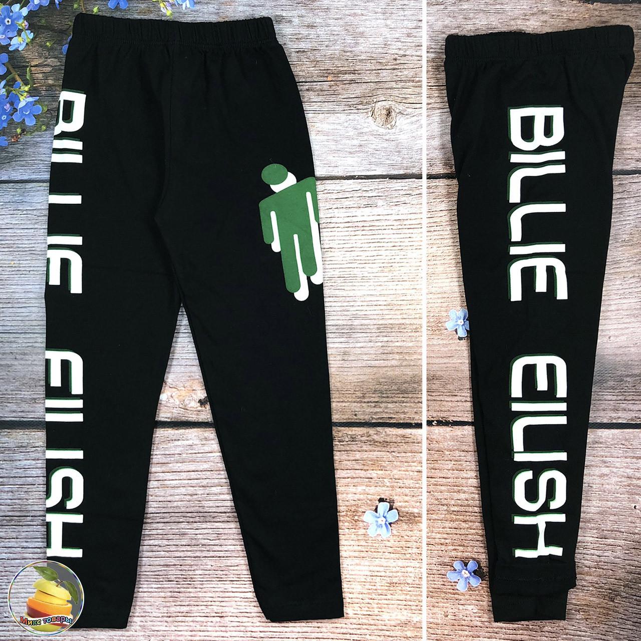 """Чорні лосини з начосом """"Billie Eilish"""" Розміри: 4,5,6,7,8 років (20635-2)"""
