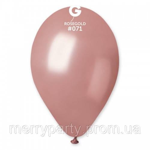 """12"""" (30 см) металлик розовое золото Gemar Италия G-71 латексный шар"""