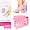 Зволожуючі, гелеві шкарпетки, SPA шкарпетки, SPA Gel Socks, рожевий колір, компл. 2 шт.