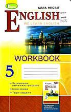 Робочий зошит Англійська мова 5 клас We Learn English Програма 2018 Авт: Несвіт А. Вид: Генеза