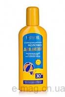 Молочко солнцезащитное для детей SPF 30 Eveline 150 мл (5907609328960)