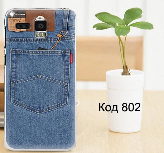 Чехол для lenovo a808t панель накладка с рисунком джинсы