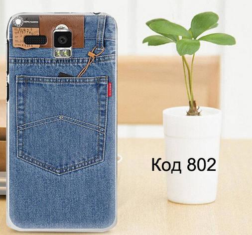 Чехол для lenovo a808t панель накладка с рисунком джинсы, фото 2