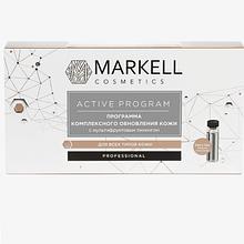 Програма комплексного оновлення шкіри з мультифруктовим пілінгом Markell Cosmetics Active Program